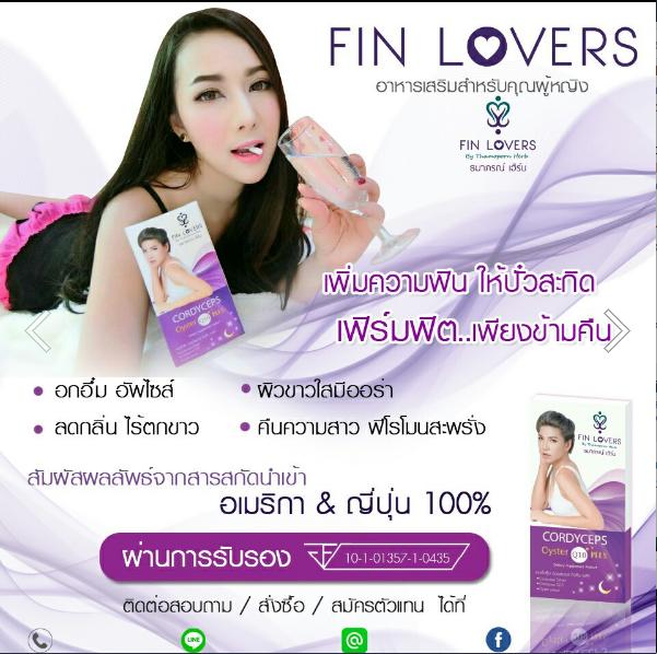 fin lovers