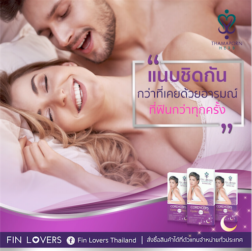 Finlovers-1